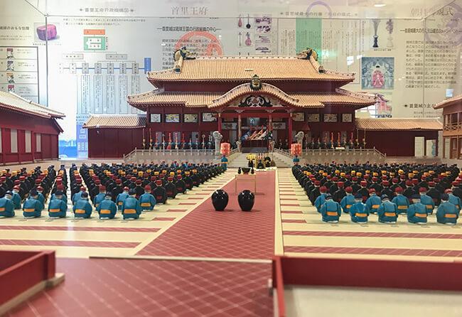 琉球国の式典