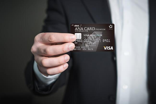 anavisaプラチナ・プレミアムカードを持つべき人は?