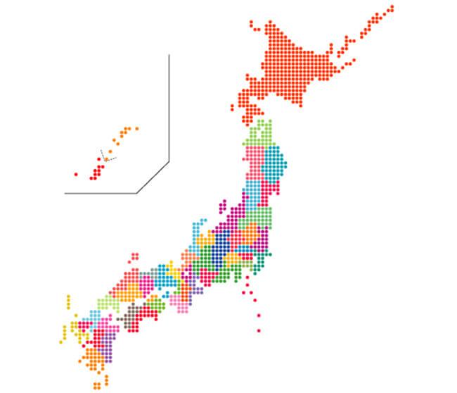 日本47都道府県制覇の旅