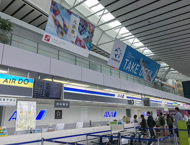 仙台空港anaカウンター