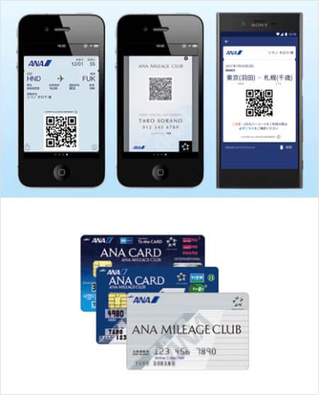 ana2次元バーコード・icカード
