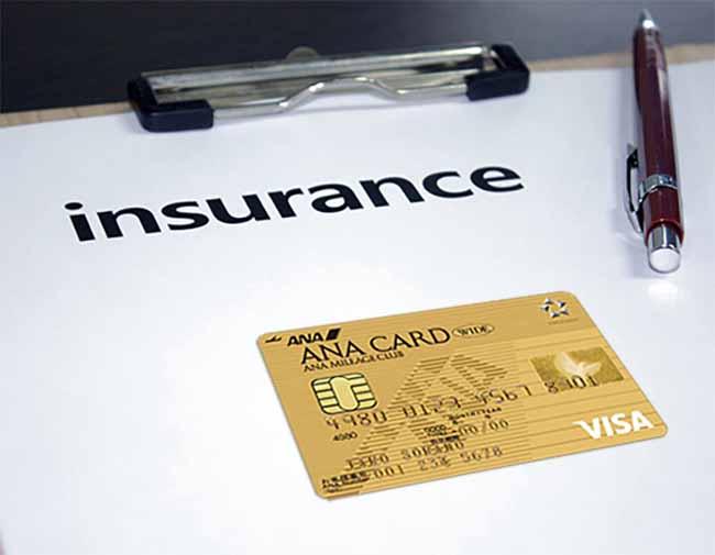 anavisaワイドゴールドの付帯保険