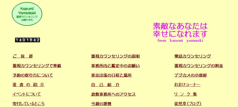 f:id:urj:20161130180158j:plain