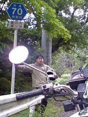 f:id:urncus:20080604173249j:image