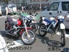 f:id:urncus:20090428144026j:image