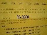 f:id:urncus:20091030074744j:image