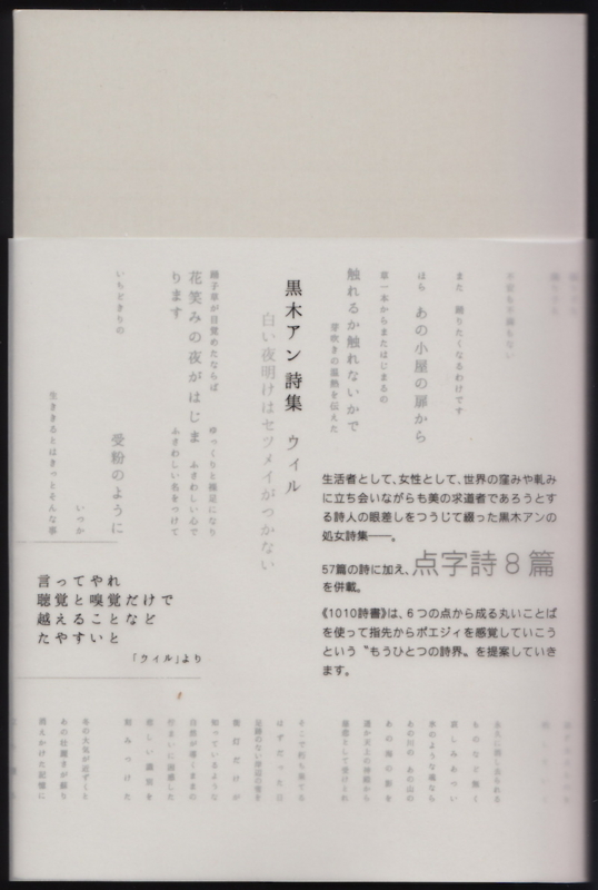 f:id:uroburo:20171215052816j:image:w200