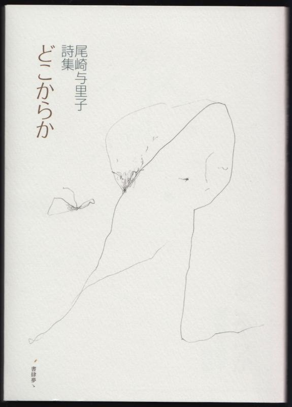 f:id:uroburo:20171215052819j:image:w200