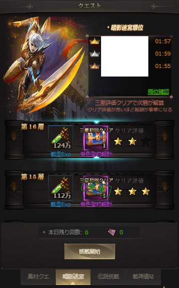 f:id:uroong_t:20190829193659j:plain