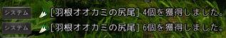 f:id:uroong_t:20191228223739p:plain