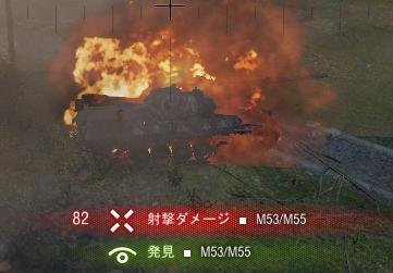 撃破された