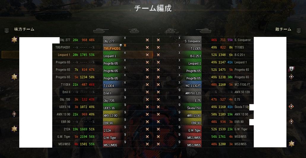 teamlist_0327