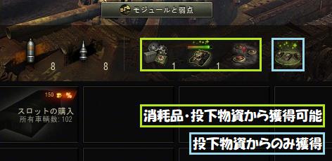 f:id:uroong_t:20200821163349p:plain