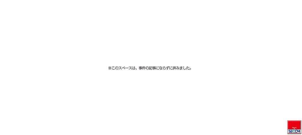 f:id:urosinke:20171107163624j:plain