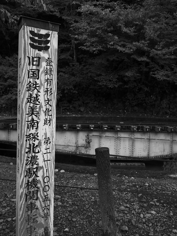 f:id:urotsukiki:20180925001025j:plain