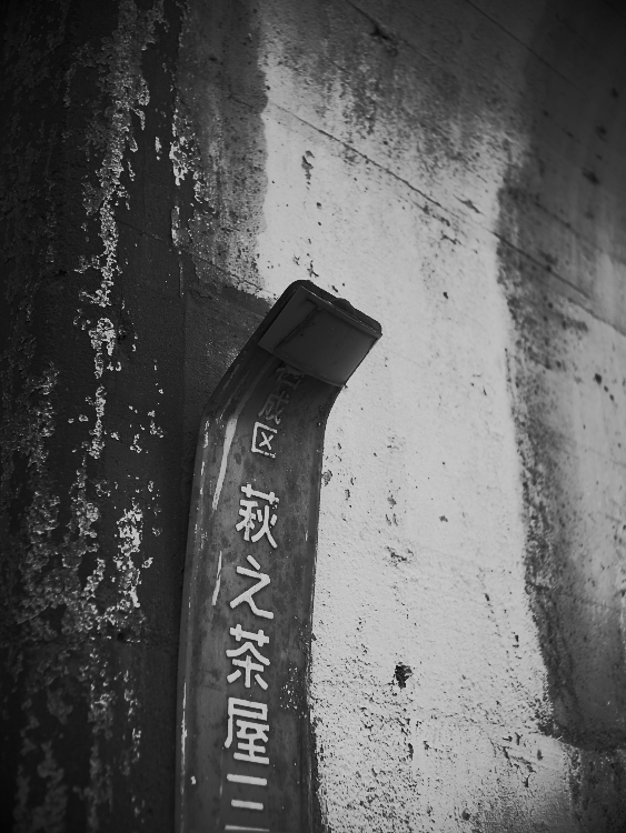 f:id:urotsukiki:20181118225308j:plain