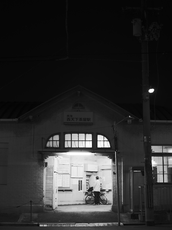 f:id:urotsukiki:20181118225438j:plain