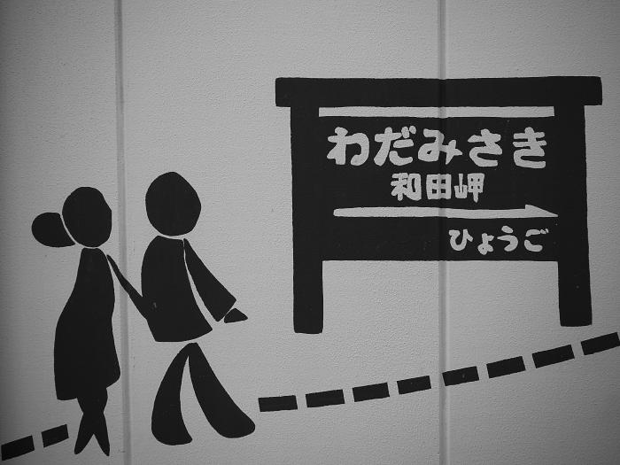 f:id:urotsukiki:20190106001943j:plain