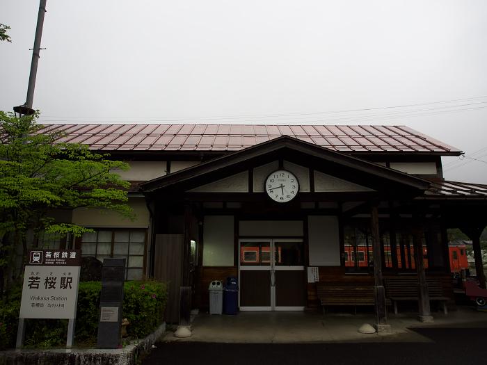 f:id:urotsukiki:20190504011213j:plain