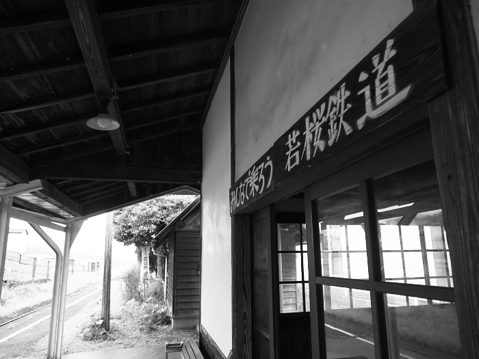 f:id:urotsukiki:20190505124425j:plain