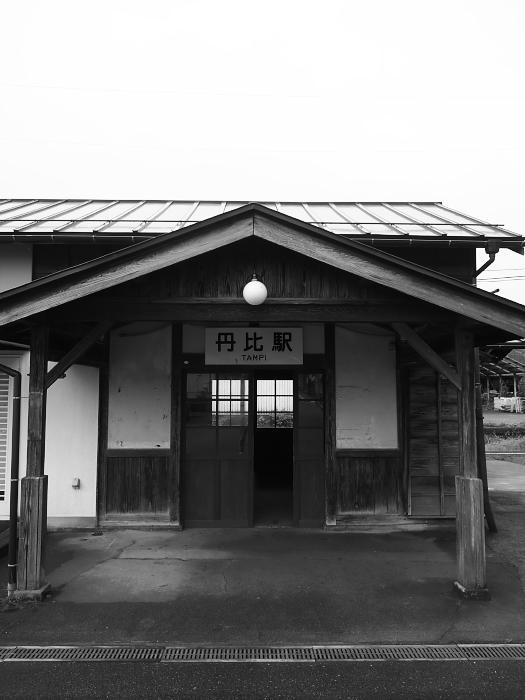 f:id:urotsukiki:20190505124434j:plain