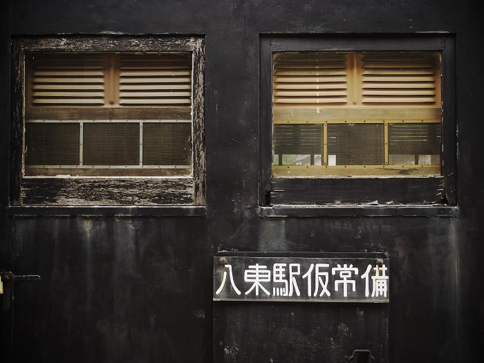 f:id:urotsukiki:20190510213001j:plain