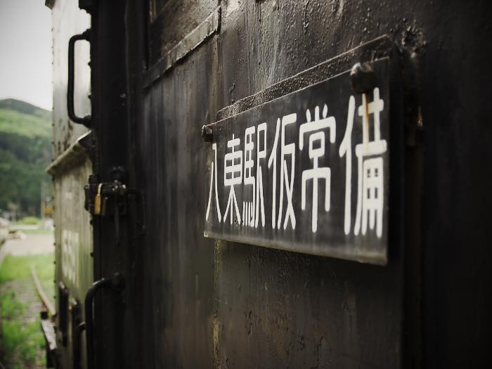 f:id:urotsukiki:20190510213007j:plain