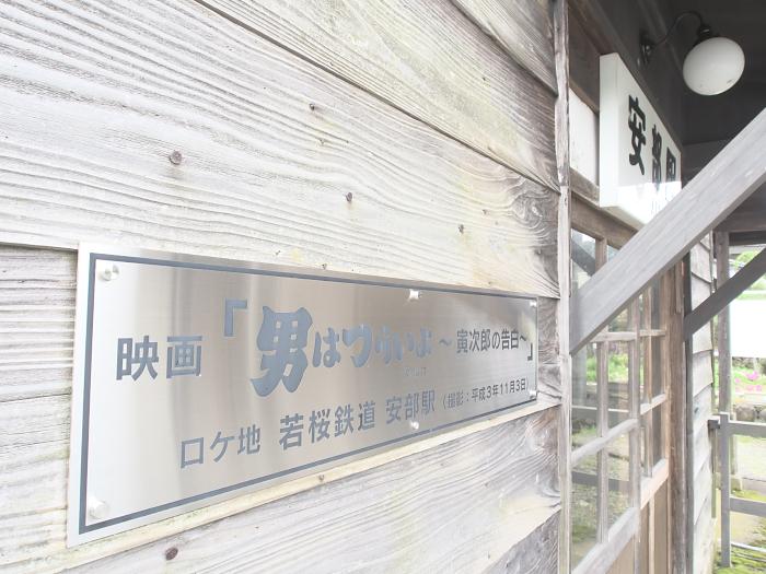f:id:urotsukiki:20190511021704j:plain