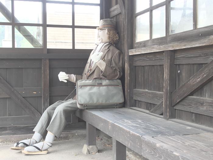 f:id:urotsukiki:20190511021706j:plain