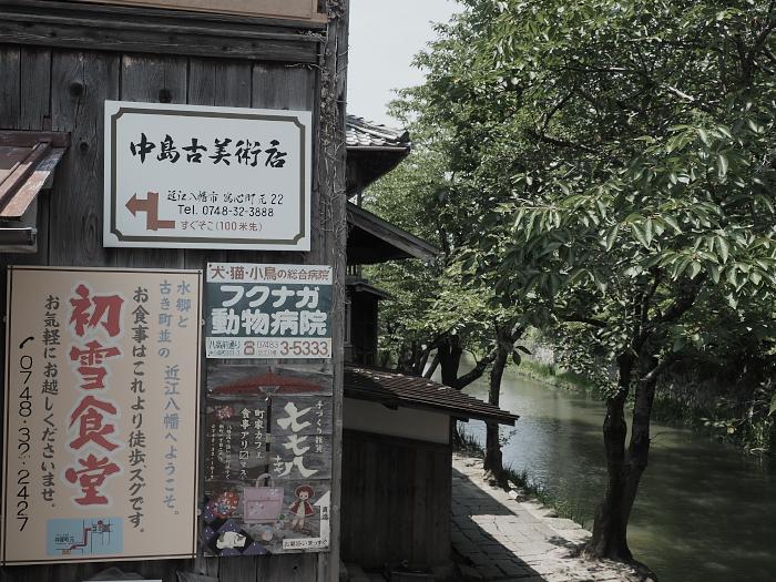 f:id:urotsukiki:20190825174126j:plain