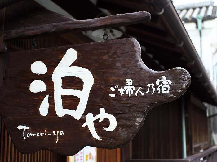 f:id:urotsukiki:20191110182944j:plain