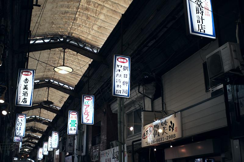 f:id:urotsukiki:20200209201944j:plain