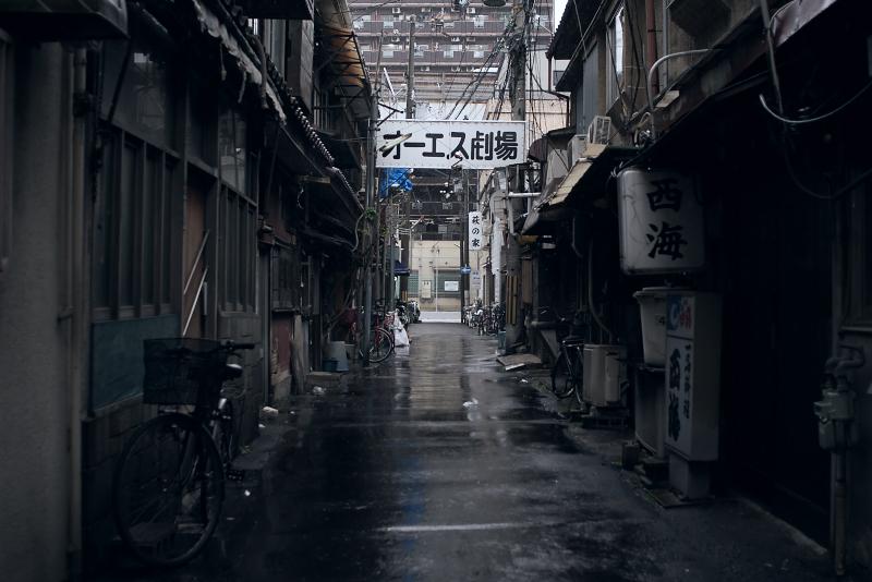 f:id:urotsukiki:20200229162832j:plain