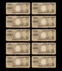 f:id:uru-zuki:20200826175345p:plain