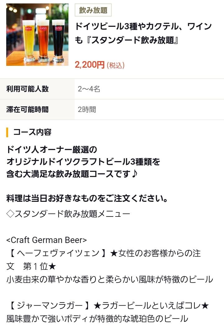 f:id:uru-zuki:20201125080755j:plain