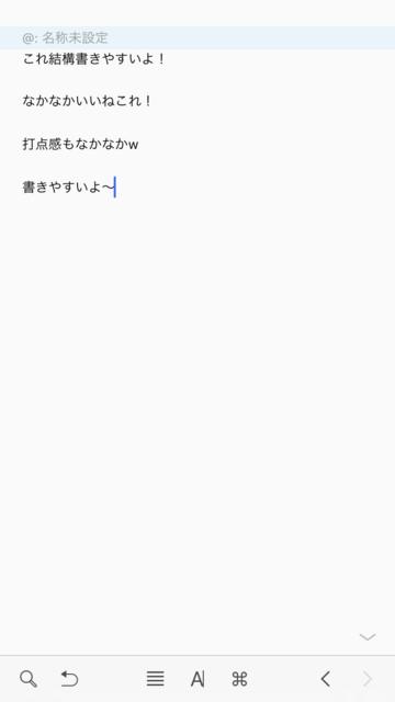 f:id:uru3:20170212172652j:plain