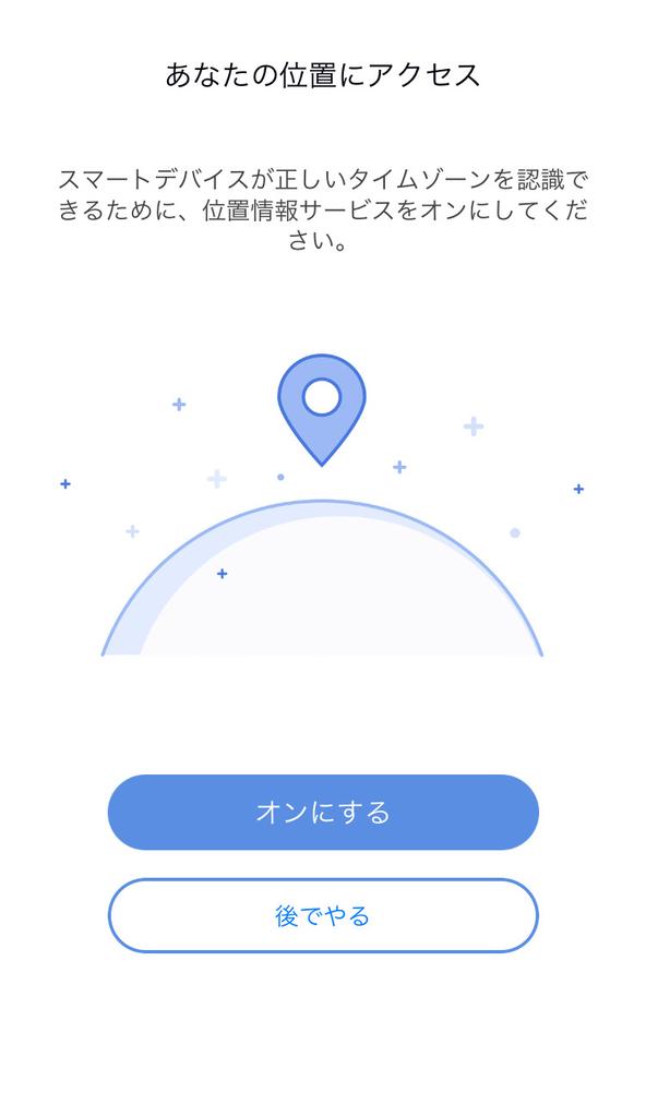 f:id:uru3:20181113224718j:plain