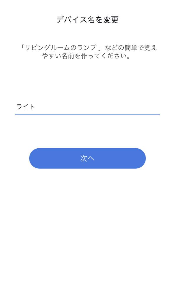 f:id:uru3:20181113225302j:plain