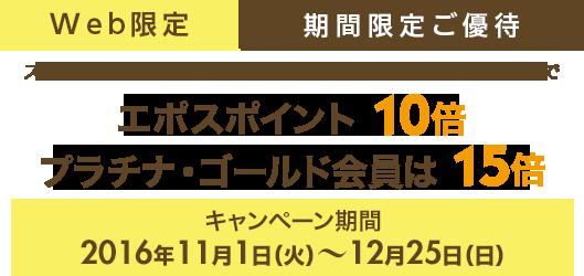 f:id:uruhamail:20161028001815p:plain