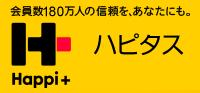 f:id:uruken8:20171209220458p:plain