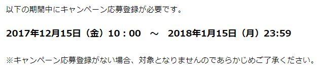 f:id:uruken8:20171226111427j:plain
