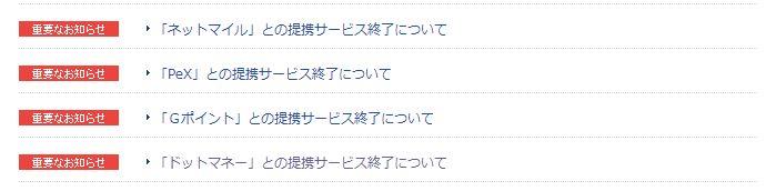 f:id:uruken8:20180209095827j:plain