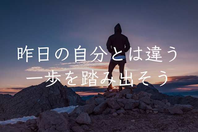 f:id:uruoikun:20161127162527j:plain