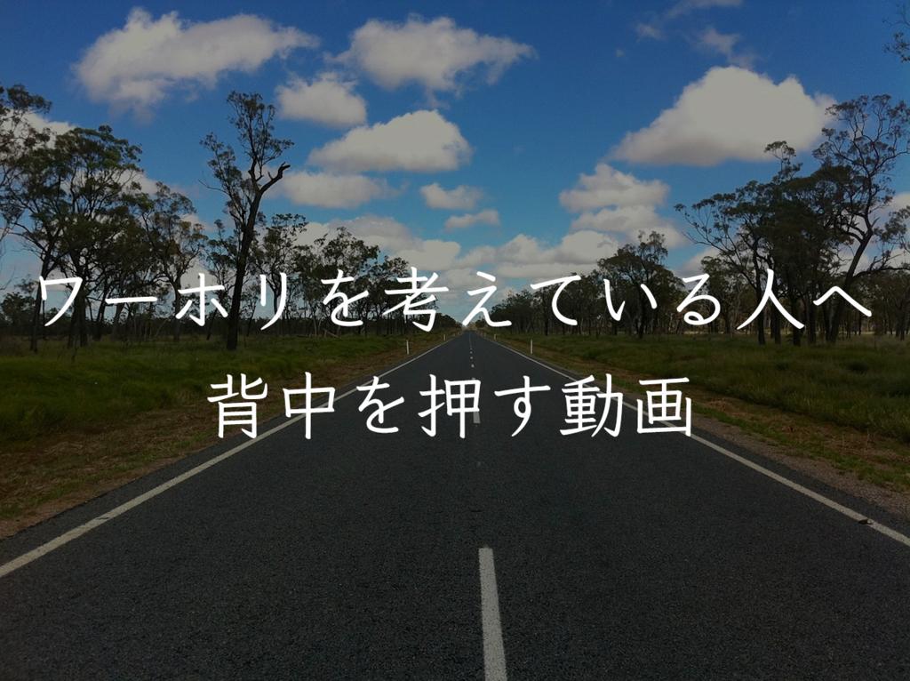 f:id:uruoikun:20161130210232j:plain