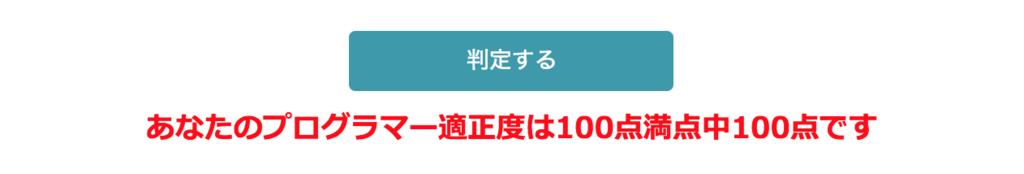 f:id:uruoikun:20161201234045p:plain