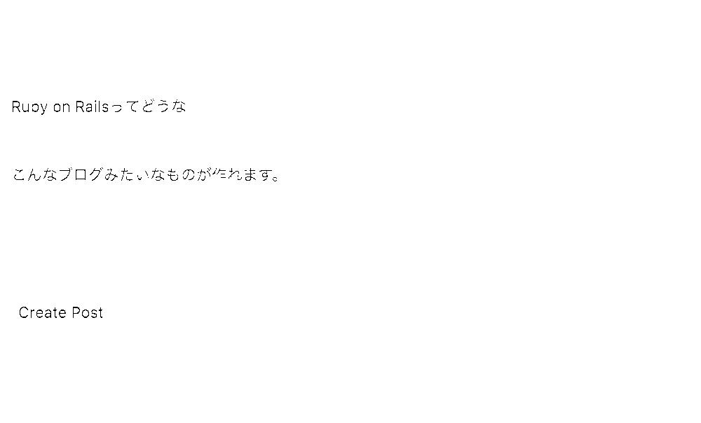 f:id:uruoikun:20161202230317p:plain
