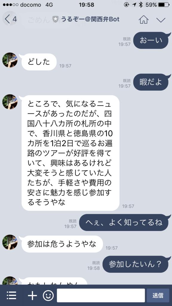 f:id:uruoikun:20161203213026p:plain