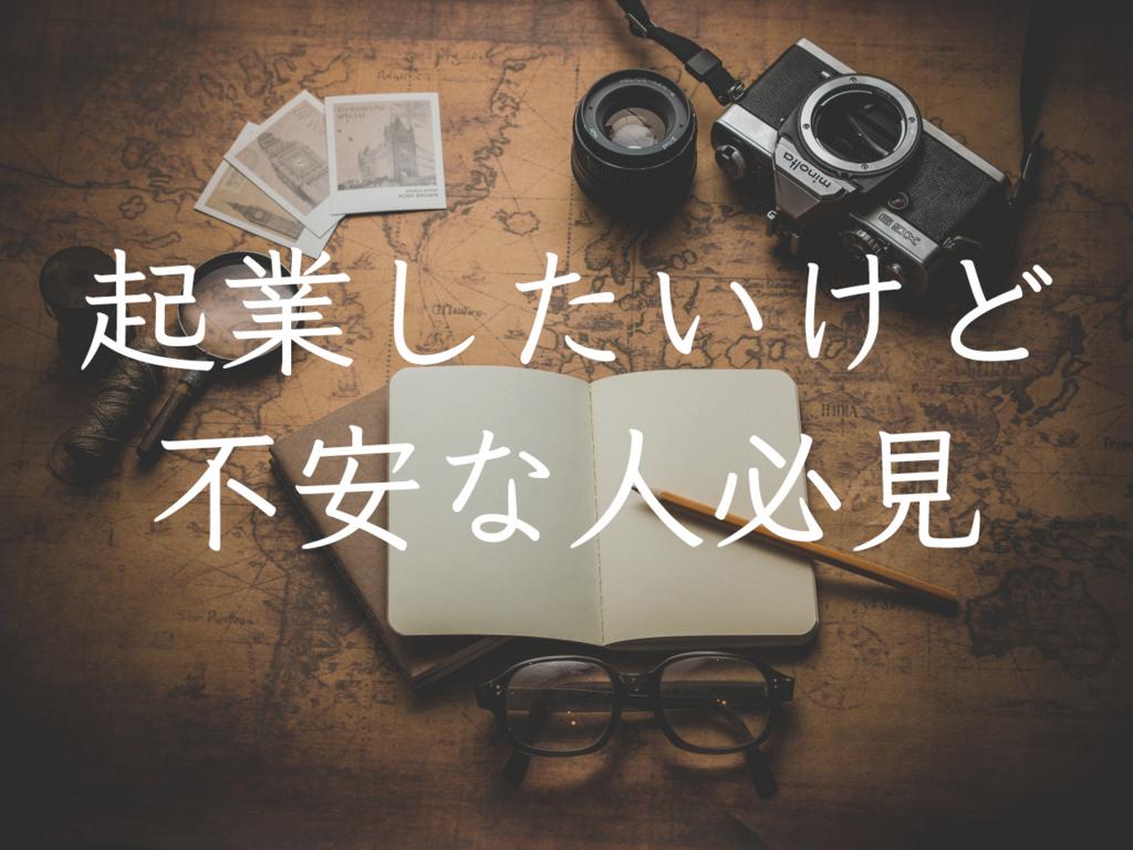 f:id:uruoikun:20161205221453j:plain