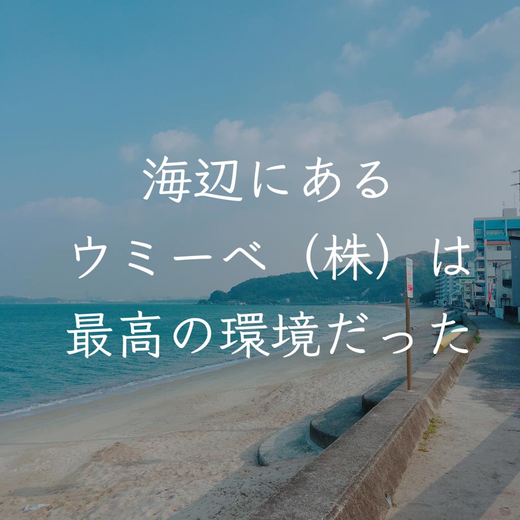 f:id:uruoikun:20161211142148j:plain
