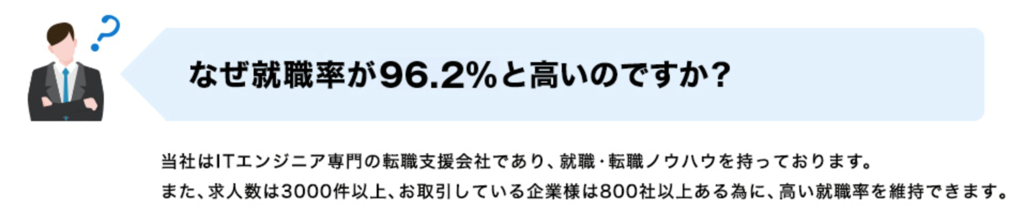 f:id:uruoikun:20161215163428p:plain